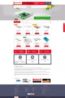 Дизайн интернет-магазина по продаже матрасов и др.