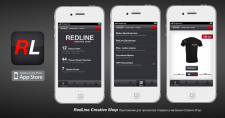 RedLine Creative Shop APP дизайн