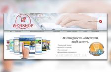 Сайт-каталог заказа услуг.