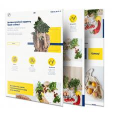 Дизайн сайту органічної доставки
