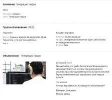 Офлайн курсы по программированию