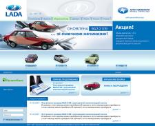 Сайт компании Автотехнология