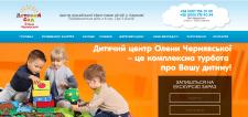 Наполнение сайта переведенными данными и новостями