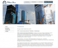"""""""Твой Дом"""" - сайт-визитка строительной фирмы"""