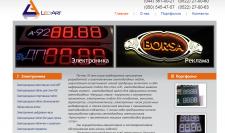 """Рекламное агенство """"Л-Арт"""""""