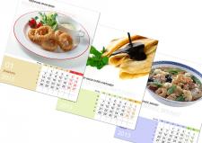 Календарь для ресторана