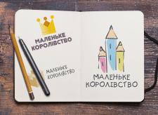 Скетч Лого (Маленькое Королевство)
