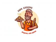 Папа Джузеппе