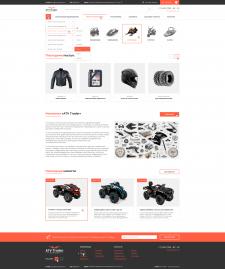 ATV Trader_Hover