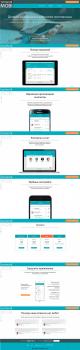 Дизайн страницы Лендинга
