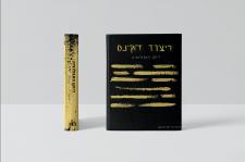 обложка для серии книг