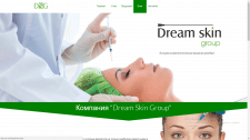 Сайт для косметологической компании