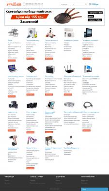 Парсер и разработка, Интернет-магазин техники