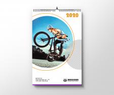 Календарь для школы экстремального спорта Raccoon