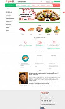 Доствка японской кухни СушиПазл