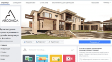 Оформление и продвижение страницы в facebook