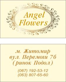 Визитка Angel Flowers