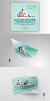 #Дизайн#Новогодней Открытки#для соц сети#