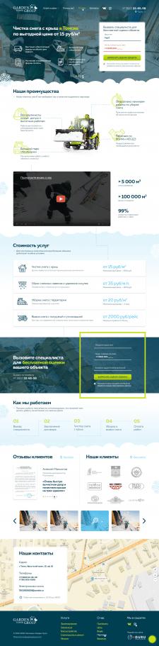 Редизайн сайта ландшафтной компании в Томске