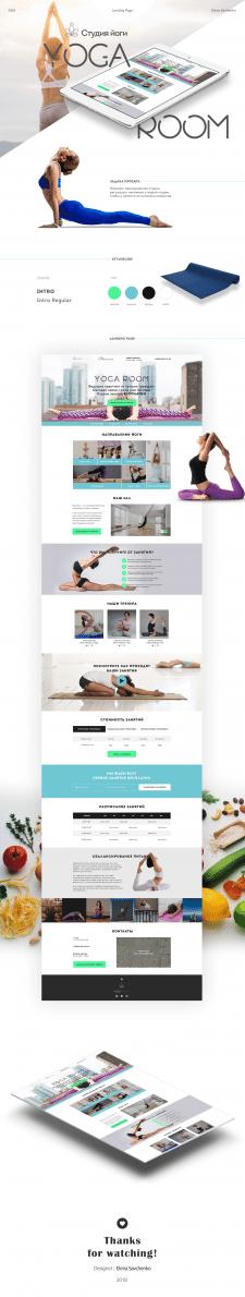 Студия йоги Yoga Room