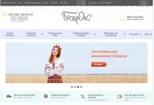 Интернет-магазин Бисерок