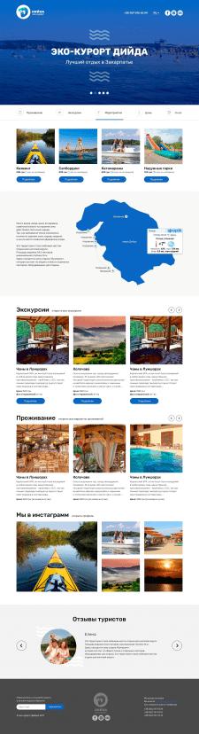 Создания сайта для тур-агенства