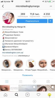 Продвижение индивидуальных услуг в Инстаграме
