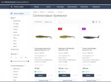 Редактирование товаров в интернет магазине рыбалка