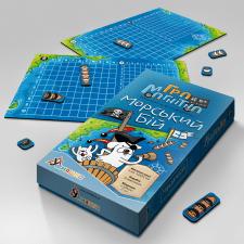 """Магнітна гра """"Морський бій"""" та коробка для неї"""