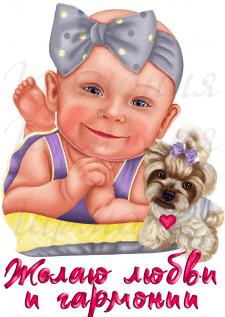 Иллюстрация Девчуля с собачкой
