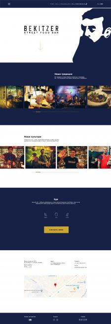 Дизайн сайта ресторана Bekizer