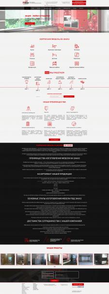 Серия статей + описание услуг компании