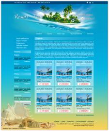 """Туристическое агенство """"Resort-tour"""""""