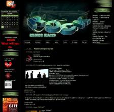 Український рок портал