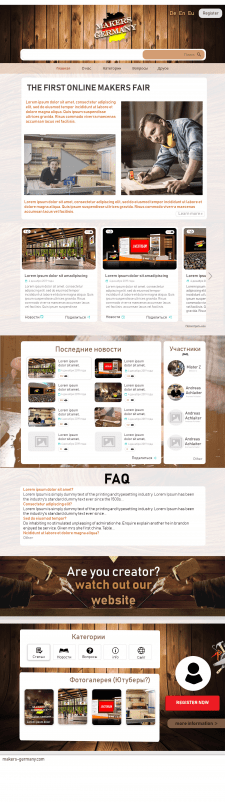 Сайт для Компании