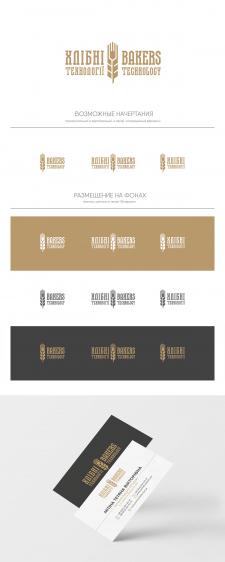 """Логотип и визитка """"Хлібні Технології"""""""