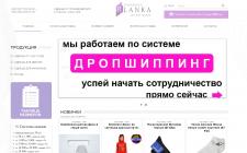 https://blanka.com.ua/