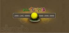 УкрТеннис - школа тенниса