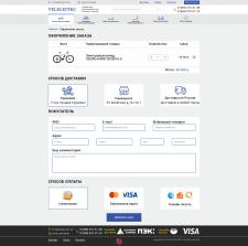 Дизайн интернет магазина электро товаров заказ