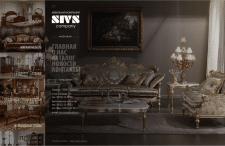 Мебельная компания SIVS