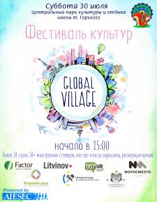 Global Village festival of cultures