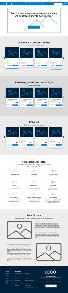 """Прототип """"Продажа шаблонов"""""""