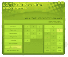 MultiNS Calculator