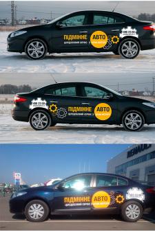 """Дизайн оклейки автомобиля """"Renault"""""""