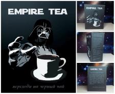 Empire Tea