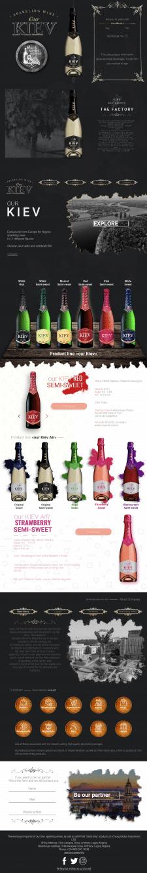 Сеть магазинов вин