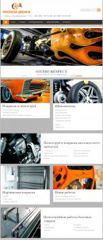 Создание дизайна для сайта