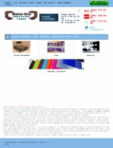 Сайт під ключ www.mebel-star.com.ua