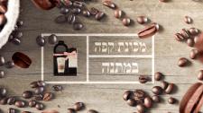 Видеореклама для бренда кофе