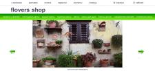 FloversShop (opencart 2.2)